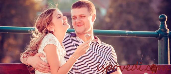 история отношений парня и девушки