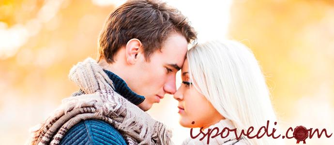 исповедь женщины о поспешном замужестве назло любимому человеку