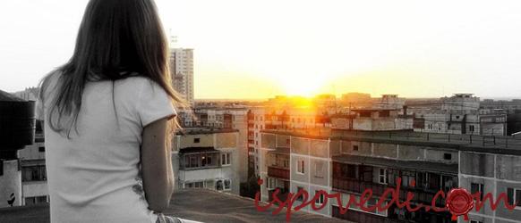 Как быврать между любовью и любимым