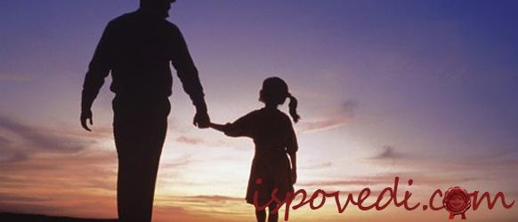 Отношения с родителями после их развода