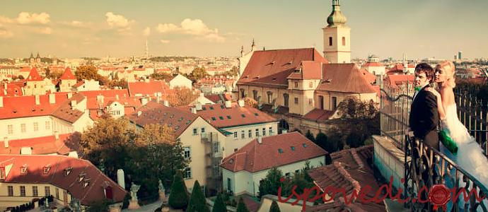 С видом на Прагу