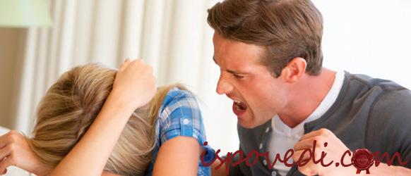 Что делать если ударил девушку
