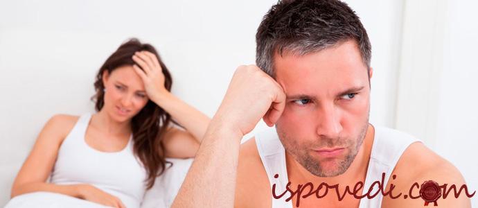 исповедь беременной жены, которую ненавидит муж