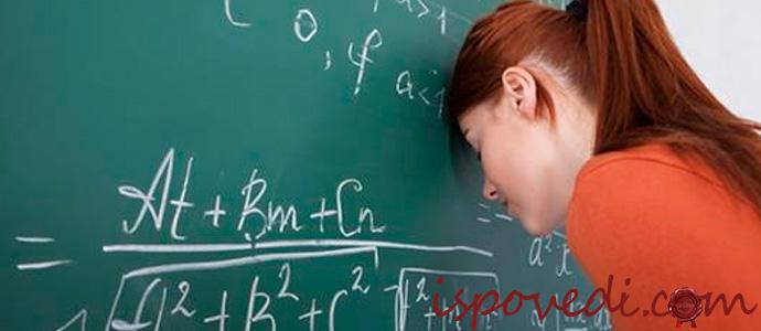 исповедь ученицы о строгой учительнице