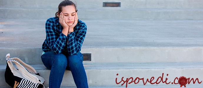 исповедь девушки о том, как она устала содержать родителей