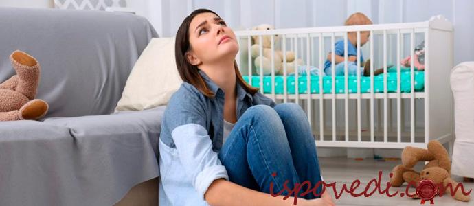 исповедь уставшей от ребенка молодой мамы