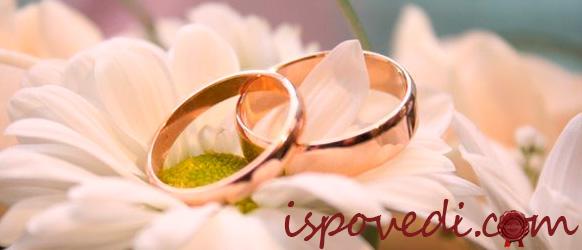 Исповедь о неудачном замужестве