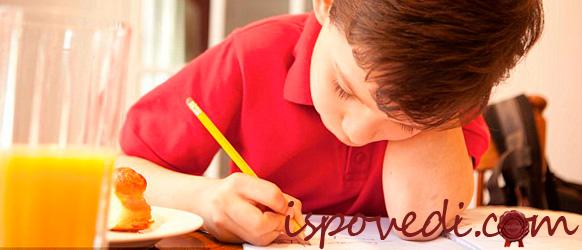 ребенок учит уроки