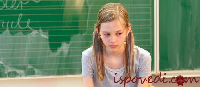 исповедь ученицы о нагрузках в школе