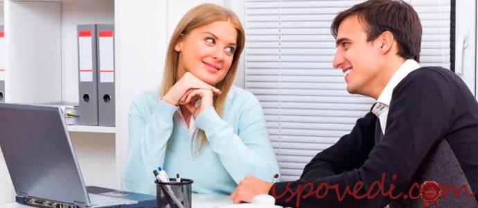 исповедь женатого мужчины об отношениях с коллегой