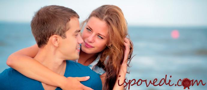история о подростковой любви