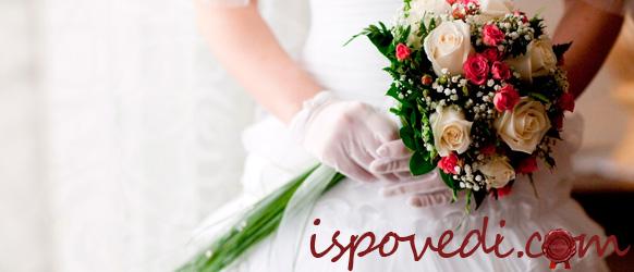 Букет счастливой невесты
